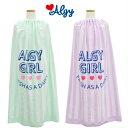 ALGY アルジー ラップタオル 女の子 子供 キッズ 女児 ラップタオル 巻きタオル プールタオル バスタオル 着替えタオ…