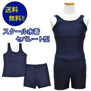 【送料無料】UVカット UPF50+ ...