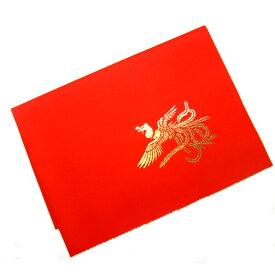 ご結納飾り敷物 赤毛氈 メルトン毛氈 90cmx60cm