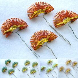 水引飾り 水引パーツ 平松飾り オリジナ製作品のパーツ 4個入セット5色 年末用品の製作パーツとして 今だけお得に購入! 日本製