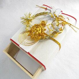 結納 結婚 金封 祝儀袋 お金包み 最高級 多額用桐箱引出型祝儀袋 お金の出し入れ簡単 金宝 300万円まで入ります! 桐箱の引出型 中身の出し入れが簡単
