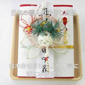 最高級多額用桐箱引出型祝儀袋 お金包(おかねつつみ) 金宝(きんぽう) 300万円入ります!白木のお盆付
