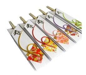 祝い箸 水引箸袋 祝い箸正月 おせちの箸 お祝いの箸 割り箸(袋入) 祝い箸(いわいばし) 送料無料5膳セット 日本製【8036】