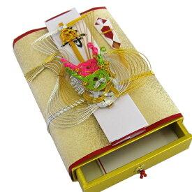 多額用大きな祝儀袋【お金の出し入れが簡単引出型のご祝儀袋】金封金宝包み 200万円まで入ります!