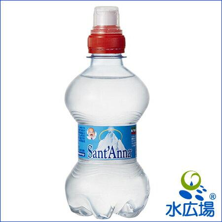 【サンタンナ】イタリアンアルプス天然水「無炭酸」250mlx24本 硬度8のソフトな超軟水