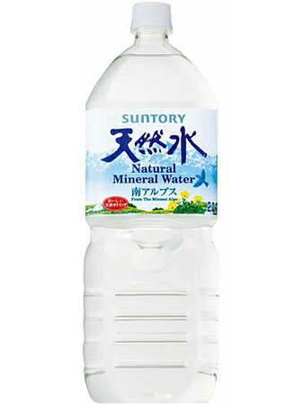サントリー南アルプスの天然水 2Lx6本 【定期購入】