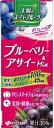 伊藤園[太陽のスーパーフルーツ] ブルーベリー&アサイーミックス 200mLx24本(ブリックパック)