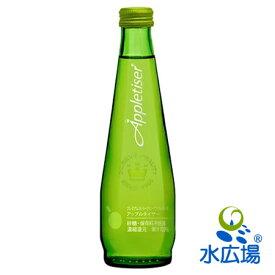 【送料無料】Appletiser/アップルタイザー275ml Bottle×24本セット 【RCP】