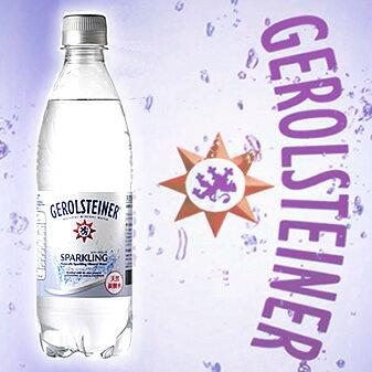 【送料無料】【定期購入】ゲロルシュタイナー(Gerolsteiner) PET 500mlx24本[正規輸入品]硬水 【定期購入】【fsp2124】