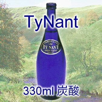 ティナントカーボネイト炭酸 瓶 Tynant 330mlx12本入り 【送料無料】【特製ブルーボックス入り】