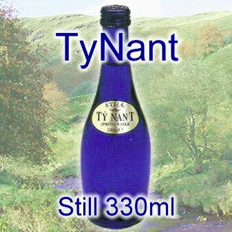 ティナントスティル無炭酸 瓶/Tynant 330ml x 12本入り 【送料無料】【特製ブルーボックス入り】