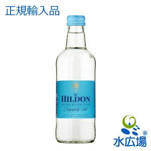 ヒルドン 無発泡 330mLx24本入り グラスボトル 送料無料(北海道と九州向けは送料税別400円がかかります)【RCP】