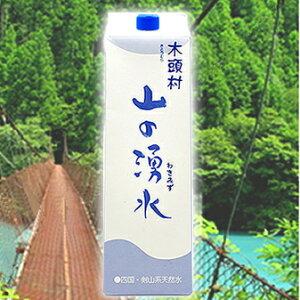 木頭村 山の湧水 1.8Lx6本 送料無料【RCP】