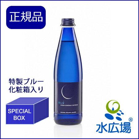 ガルバニーナブルー/Galvanina_Blu [炭酸] 355mlx12本【特製ブルーボックス入り】