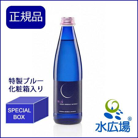 ガルバニーナブルー/Galvanina_Blu [無炭酸] 355mlx12本【特製ブルーボックス入り】