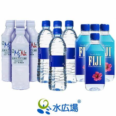 トップクラスのシリカ水おためしセット 3種各4本 500ml計12本セット 通常2,354円をお試し価格でご提供