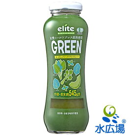 オーガニック コールドプレスジュース グリーン (ケール、ほうれん草、セロリ、ミント、メロン) 200mlx12本セット 有機JAS認定