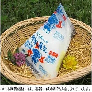 【北海道産】【産地直送】【送料無料】べつかいの牛乳屋さん(生乳) 180ml三角パック牛乳x15個 【RCP】