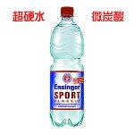 【送料無料】【定期購入】エンジンガー・スポルト(EnsingerSport)クラシック炭酸水1000mlx12本入りダイエットウォーター正規輸入品