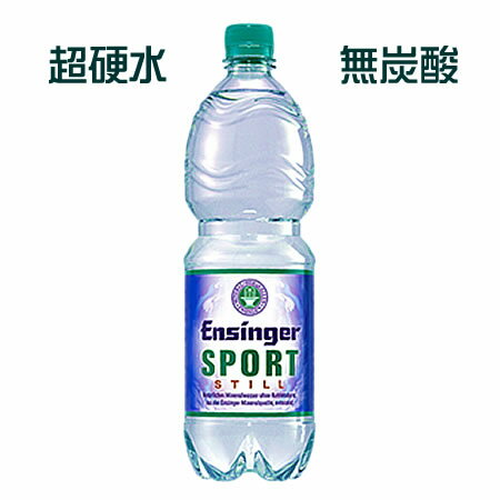 エンジンガー・スポルト・スティル 無炭酸 1L x 12本入り 正規品日本語ラベルミネラルリッチなドイツの天然水【送料無料(ヤマト運輸による配送)】