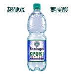 【定期購入】エンジンガー・スポルト(EnsingerSport)スティル無炭酸1.0Lx12本入り