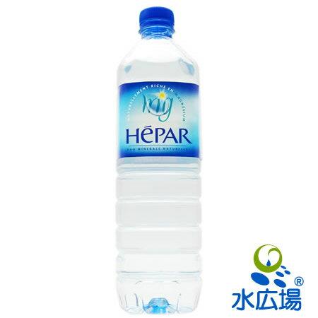 エパー/Hepar 1Lx12本入り 【RCP】