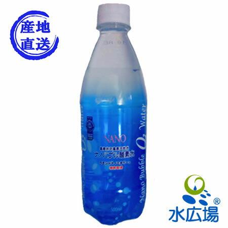 NANO ナノバブル酸素水 500mlx24本【RCP】【HLS_DU】