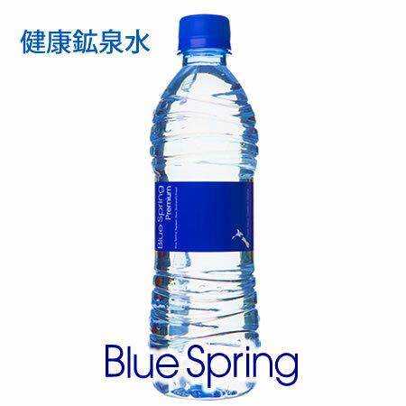 軟水 シリカ【送料無料】【シリカ入り超軟水】ブルースプリングプレミアム/Blue Spring Premium500mlx24本