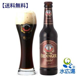 ドイツビール エルディンガーヴァイスビア「デュンケル」(黒ビール)330ml(瓶)×24本【正規輸入代理店より直送(代引き不可)】【送料無料】