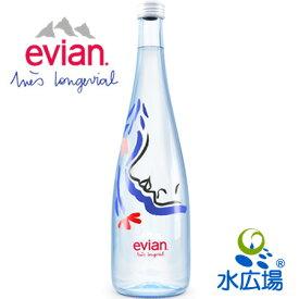 【数量限定】エビアン デザイナーズボトル イネス・ロンジェビアル 750ml瓶 6本セット 賞味期限2020年10月