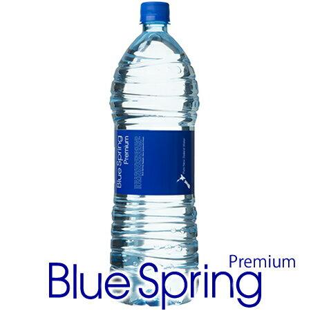 軟水 シリカ豊富 送料無料 ブルースプリングプレミアム/Blue Spring Premium 1.5Lx12本 ヤマト運輸による配送