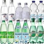 【厳選】世界の炭酸水セット