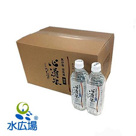 奥伊勢の希少なアルカリ・カルシウム天然水、心清水(こころきよみず) 500ml 24本入り 送料無料