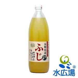高級りんごジュース まし野ワイナリー ふじだけのりんごジュース 1Lx6本 送料無料【産地直送】