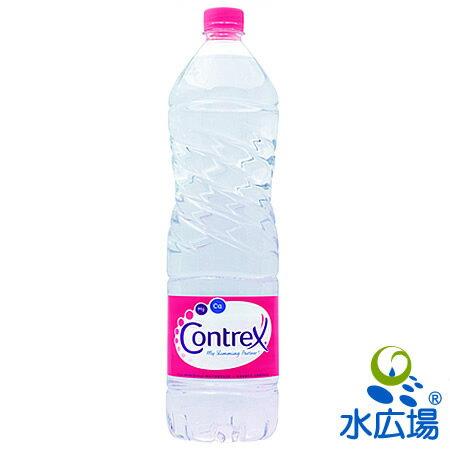 コントレックス 1.5Lx12本セット [並行輸入品] 硬水