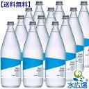 【送料無料】サンタニオル 無炭酸 グラスボトル 1.0L×12本 正規輸入者から直送でお届けします 代引き不可