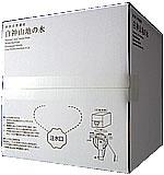 産地直送 白神山地の水 20Lパックインボックス【代引不可-産直品-】