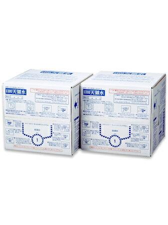 日田天領水 10L×2箱 バックインボックス(ウォーターサーバー用)【送料無料】 【RCP】【HLS_DU】
