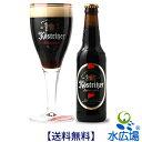 ケストリッツァーシュヴァルツビア 黒ビール