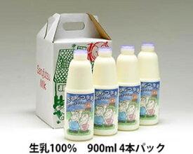 さるふつ牛乳 900mlx4本入【産地直送】【送料無料】【RCP】