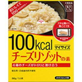 マイサイズ チーズリゾットの素 86g 100kcal 大塚食品