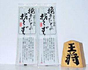 山形の逸品 挽きたての蕎麦 270g/1袋