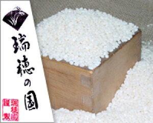 令和2年産 山形県産ヒメノモチ」 2kg 【もち米】 送料無料商品と一緒がおすすめです