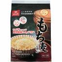 はくばく もち麦ごはん(50gx12袋) お米と同梱で送料無料
