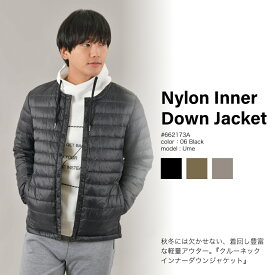 20Dナイロンインナーダウンジャケット(丸首) ブルゾン メンズ アウター ジャケット M L LL ブラック カーキ グレー