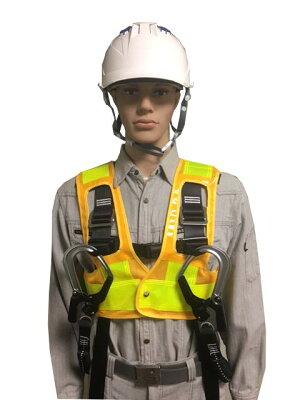 フルハーネス用安全ベスト『装着できるんです』墜落制止用器具ハーネス安全帯ランヤード