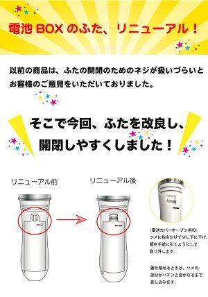 15色切替ペンライト「レイン棒」1000円ぽっきり定形外郵便送料無料