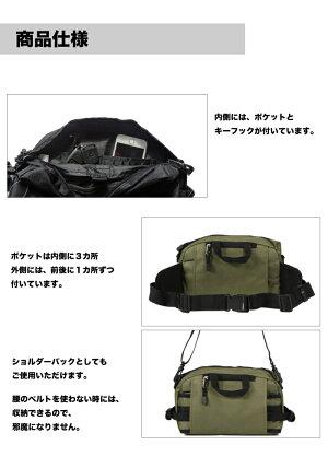 FORECAST(フォーキャスト)ウエストバッグ容量2,5Lカラー3色