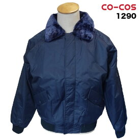 パイロットジャンパー 1290 ドカジャン 作業服 作業着 建設現場 防寒コート 防寒ブルゾン 土木業 建設業 漁業 市場関係者にオススメ