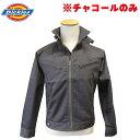 【チャコールのみ】ディッキーズ ジャケットD-1862長袖ブルゾン ジャケット ジャンパー ライダースジャケット 作業服…